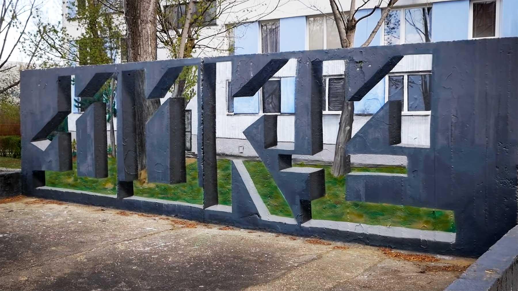 Wie ein perspektivisches 3D-Mural entsteht 3D-typo-mural-DokeTV